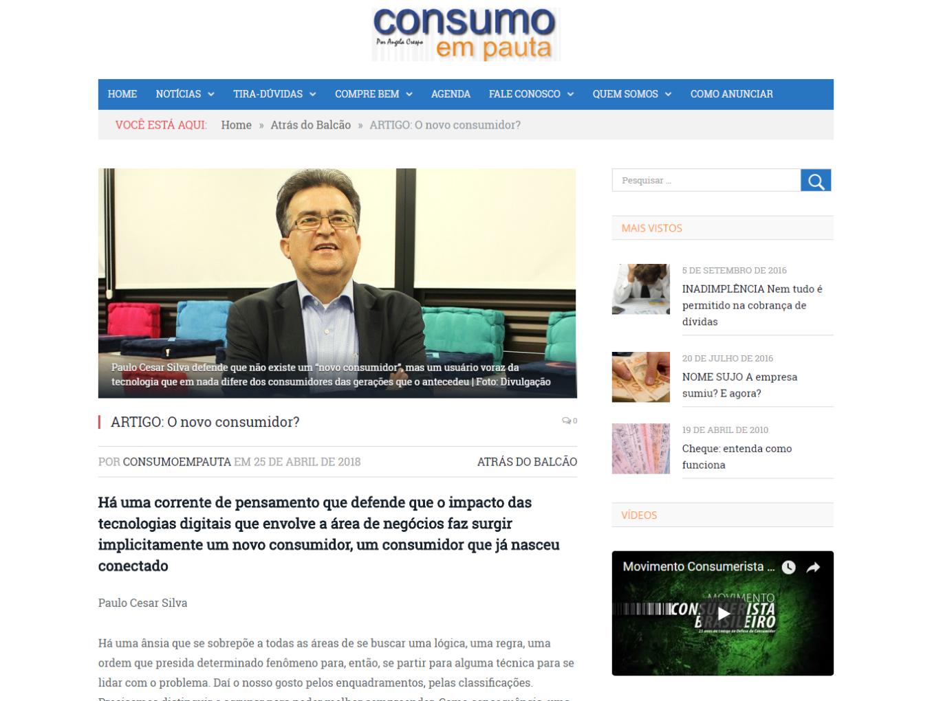 Consumo em Pauta: Artigo O novo Consumidor?